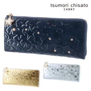 最大+19% ツモリチサト tsumori chisato L字ファスナー長財布 ステラー 5747...