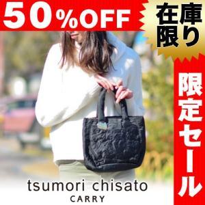 ツモリチサト tsumori chisato トートバッグ Odenししゅうナイロン 50560 レディース|newbag-w