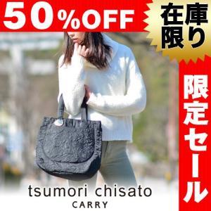 ツモリチサト tsumori chisato 2wayトートバッグ ショルダーバッグ Odenししゅうナイロン 50561 レディース|newbag-w