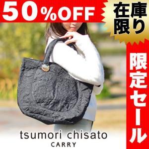 ツモリチサト tsumori chisato 2wayトートバッグ ショルダーバッグ Odenししゅうナイロン 50562 レディース|newbag-w