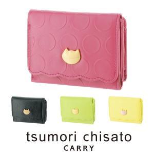 ツモリチサト tsumori chisato ミニ財布 財布 round hem ラウンドヘム レディース 57127 ブランド|newbag-w