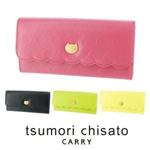 ツモリチサト tsumori chisato 長財布 round hem ラウンドヘム レディース 57128 ブランド|newbag-w