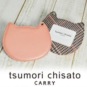 ツモリチサト tsumori chisato パスケース 定期入れ チェックバイヤス レディース 57195|newbag-w