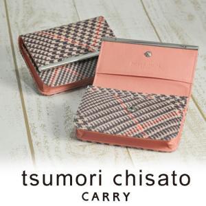 ツモリチサト tsumori chisato カードケース 名刺入れ チェックバイヤス レディース 57196|newbag-w