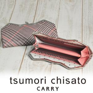 ツモリチサト tsumori chisato がま口長財布 口金束入れ チェックバイヤス レディース 57199|newbag-w