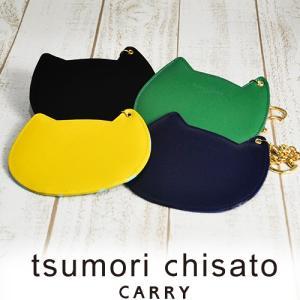 ツモリチサト tsumori chisato パスケース 定期入れ コンビドットネコ レディース 57210|newbag-w