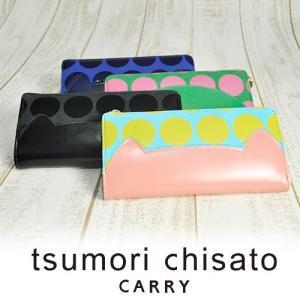 ツモリチサト tsumori chisato L字ファスナー長財布 コンビドットネコ レディース 57212|newbag-w