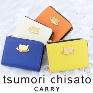 ツモリチサト tsumori chisato マルチケース コインケース キーケース 定期入れ ネコプラネット 57985 レディース|newbag-w
