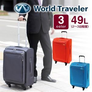 スーツケース 中型 キャリー ハード 旅行かばん ワールドトラベラー World Traveler 49L エニオンソフト 52322