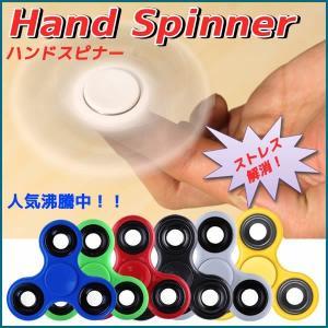ハンドスピナー Hand spinner 指スピナー スピン...