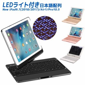 iPad airがMacbook airの感覚でご使用いただける専用キーボートケースです。 ケースに...
