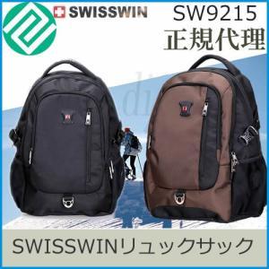 9218cf123f91 SWISSWIN SW9215バックパック リュック マザーズバッグ リュック 通学 大容量 アウトドア リュックサック 通勤 デイパック ...
