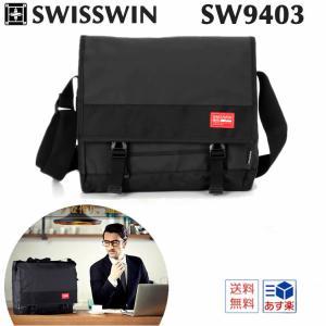 商品名  ショルダーバッグ,メッセンジャーバッグ 商品番号 SW9403 サイズ 本体:約 W410...