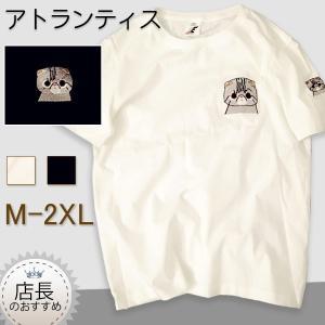 Tシャツ レディース 半袖 猫柄刺繍  おしゃれ アニマル柄 黒 白 レディース トップス 夏 カットソー 大人 カジュアル ゆったり 体型カバー  安い|newdreamjp