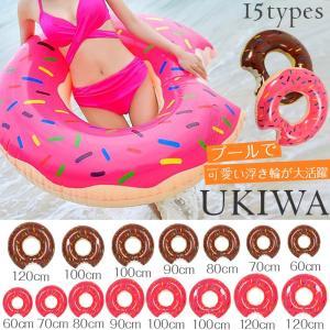 【用途】プール、海水浴、ビーチ、川、湖、救命など  【製品仕様】 ドーナツをかじったデザインが特徴の...