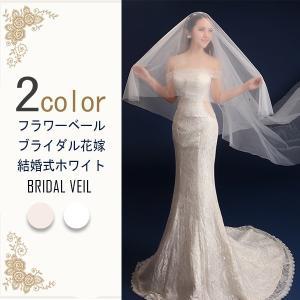 ウェディングベール ウエディング ブライダル フラワーベール 花嫁 結婚式 小物 人気 無地 シンプル ホワイト 白 ロング 3m 安い|newdreamjp