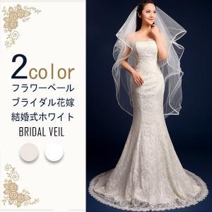 ウェディングベール ウエディング ブライダル 4段ベール 花嫁 結婚式 小物 人気 コーム付き  ホワイト 白 ロング 1.5m 安い|newdreamjp