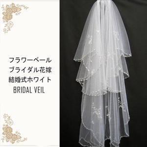 ウェディングベール ウエディング ブライダル 花嫁 結婚式 小物 人気 2層 レース ホワイト 白 ショート 安い|newdreamjp