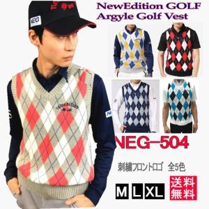 ゴルフウエア メンズ アーガイル ゴルフ ベスト ニューエディション・コットン ベスト Vネック【NewEdition GOLF】NEG-504|newedition-golf