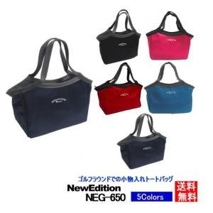ゴルフ ラウンドトートバッグ ポーチ ミニバック メンズ レディース 撥水加工【NewEdition GOLF】NEG-650
