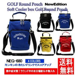 ゴルフ ラウンド ポーチ 保冷バッグ ラウンドトート ソフト クーラーボックス メンズ レディース  クーラーバッグ【NewEdition GOLF】NEG-680