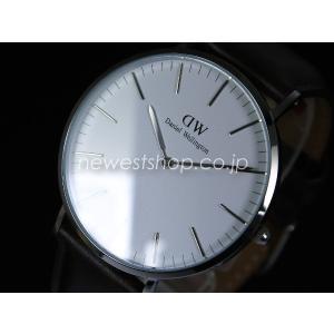 Daniel Wellington ダニエルウェリントン Classic Bristol 40mm クラシック ブリストル 0209DW DW00100023 海外モデル 腕時計 メンズ|newest