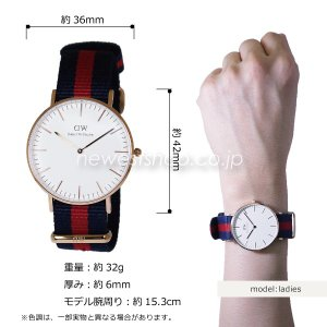 Daniel Wellington ダニエルウェリントン Classic Oxford 36mm クラシック オックスフォード 0501DW DW00100029 ホワイト×レッド×ネイビー 海外モデル 腕時計|newest|02