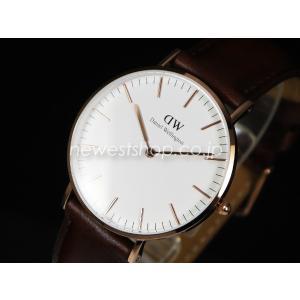 Daniel Wellington ダニエルウェリントン Classic St Mawes Lady 36mm クラシックセントモース レディー 0507DW 海外モデル 腕時計 即納|newest