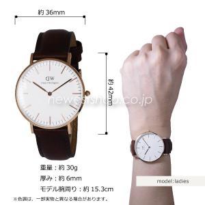 Daniel Wellington ダニエルウェリントン Classic St Mawes Lady 36mm クラシックセントモース レディー 0507DW 海外モデル 腕時計 即納|newest|02