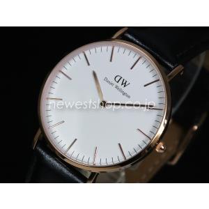 Daniel Wellington ダニエルウェリントン クラシック シェフィールド 36mm レディー 0508DW ホワイト×ブラック 海外モデル 腕時計 即納|newest
