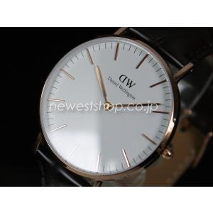 Daniel Wellington ダニエルウェリントン Classic York 36mm クラシック ヨーク 0510DW オフホワイト×ダークブラウン 海外モデル 腕時計 レディース 即納|newest
