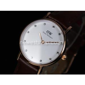 Daniel Wellington ダニエルウェリントン Classy St Mawes 26mm クラッシー セントモ-ス 0900DW DW00100059 海外モデル 腕時計 レディース|newest