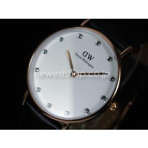 Daniel Wellington ダニエルウェリントン Classy Sheffield 34mm クラッシー シェフィールド 0951DW DW00100076 海外モデル 腕時計 レディース|newest