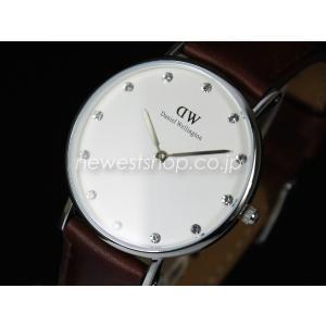 Daniel Wellington ダニエルウェリントン Classy St Mawes 34mm クラッシー セントモース 0960DW オフホワイト×ブラウン 海外モデル 腕時計 レディース 即納|newest