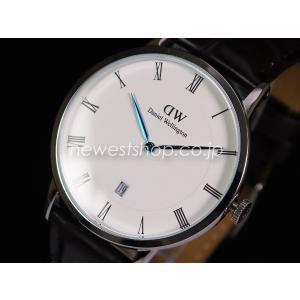 Daniel Wellington ダニエルウェリントン Dapper York Silver 38mm ダッパー ヨーク 1122DW オフホワイト×ダークブラウン 海外モデル 腕時計 即納|newest