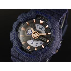 CASIO カシオ Baby-G ベビーG BA-110DE-2A1 DENIM'D COLOR デニムドカラー ネイビー 腕時計 レディース 即納|newest