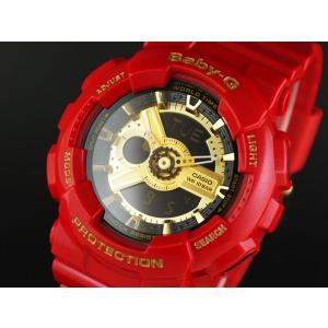 プレミア価格!CASIO カシオ Baby-G ベビーG BA-110VLA-4A レッド 腕時計 レディース 即納|newest
