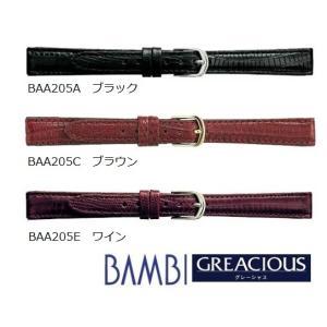 【バネ棒外し付き】BAMBI バンビ トカゲ革 テジュー BAA205 11〜14mm 全3色 替え...