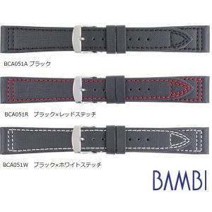 【バネ棒外し付き】BAMBI バンビ 牛革 + ポリウレタントップ BCA051 18~22mm 全...