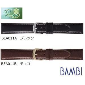 【バネ棒外し付き】BAMBI バンビ 牛革 エコピュアラ BEA011 16〜20mm 全2色 替え...