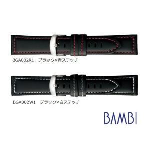 【バネ棒外し付き】BAMBI バンビ 合成ラバー BGA002 22mm、24mm 全2色 替えベル...