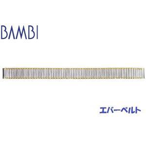【バネ棒外し付き】BAMBI バンビ 伸縮性 エバーベルト BSE08016-T コンビ 12mm ...