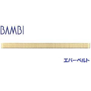 【バネ棒外し付き】BAMBI バンビ 伸縮性 エバーベルト BSE5090-G ゴールド 9mm 替...