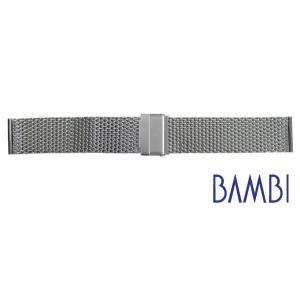 【バネ棒外し付き】BAMBI バンビ 厚型ステンレスメッシュ サテン仕上げ BSN1212S シルバ...