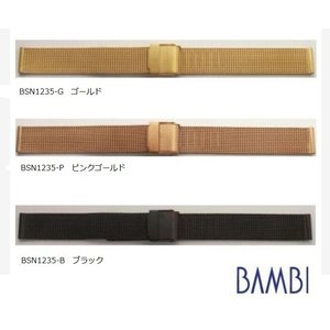【バネ棒外し付き】BAMBI バンビ ステンレスストレートベルト BSN1235 全3色 20mm ...