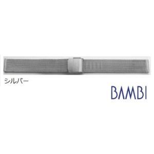 【バネ棒外し付き】BAMBI バンビ ステンレスストレートベルト BSN5914 シルバー 14mm...