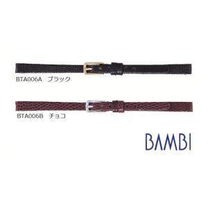 【バネ棒外し付き】BAMBI バンビ トカゲ革 リザード BTA006 6mm 7mm 全2色 替え...