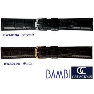 【バネ棒外し付き】BAMBI バンビ ワニ革 クロコ マット BWA019 16〜20mm 全2色 ...