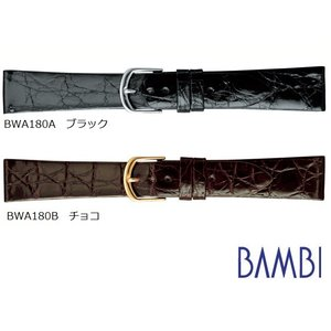 【バネ棒外し付き】BAMBI バンビ ワニ革 カイマンシャイニング BWA180 16〜20mm 全...