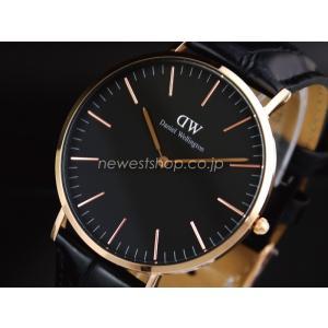 Daniel Wellington ダニエルウェリントン  クラシック ブラック リーディング 40mm DW00100129 ブラック 海外モデル 腕時計 メンズ 即納|newest